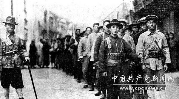Insurgés communistes de Shanghai