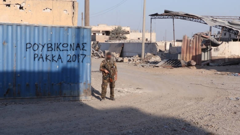 """Tag à Raqqa : """"Rouvikonas, Raqqa, 2017"""""""