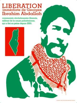 Affiche pour GI Abdallah