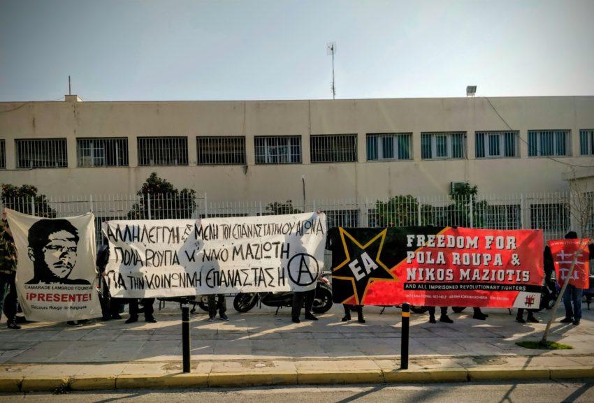 Délégation du SRI devant la prison de Korydallos