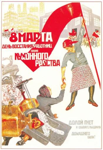 Affiche soviétique pour la journée des femmes