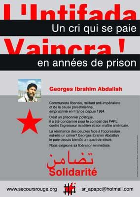 Affiche pour la libération de Georges Ibrahim Abdallah - Novembre 2005 - Offset