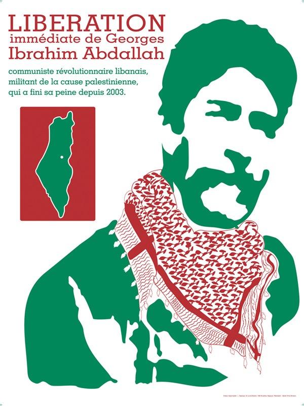 Affiche pour la libération de Georges Ibrahim Abdallah - Mai 2006 - Offset