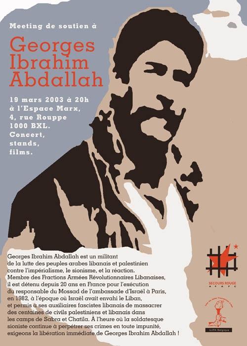 Affiche d'appel au meeting de Bruxelles pour la libération de Georges Ibrahim Abdallah - Février 2004 - Sérigraphie