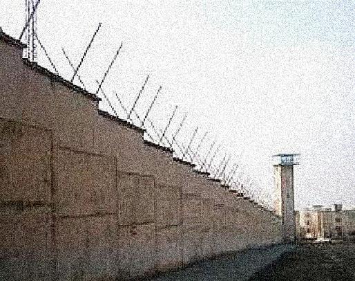 La prison de Gohardasht