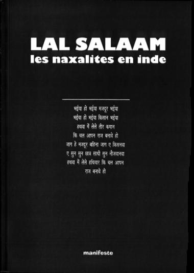 Lal Salaam