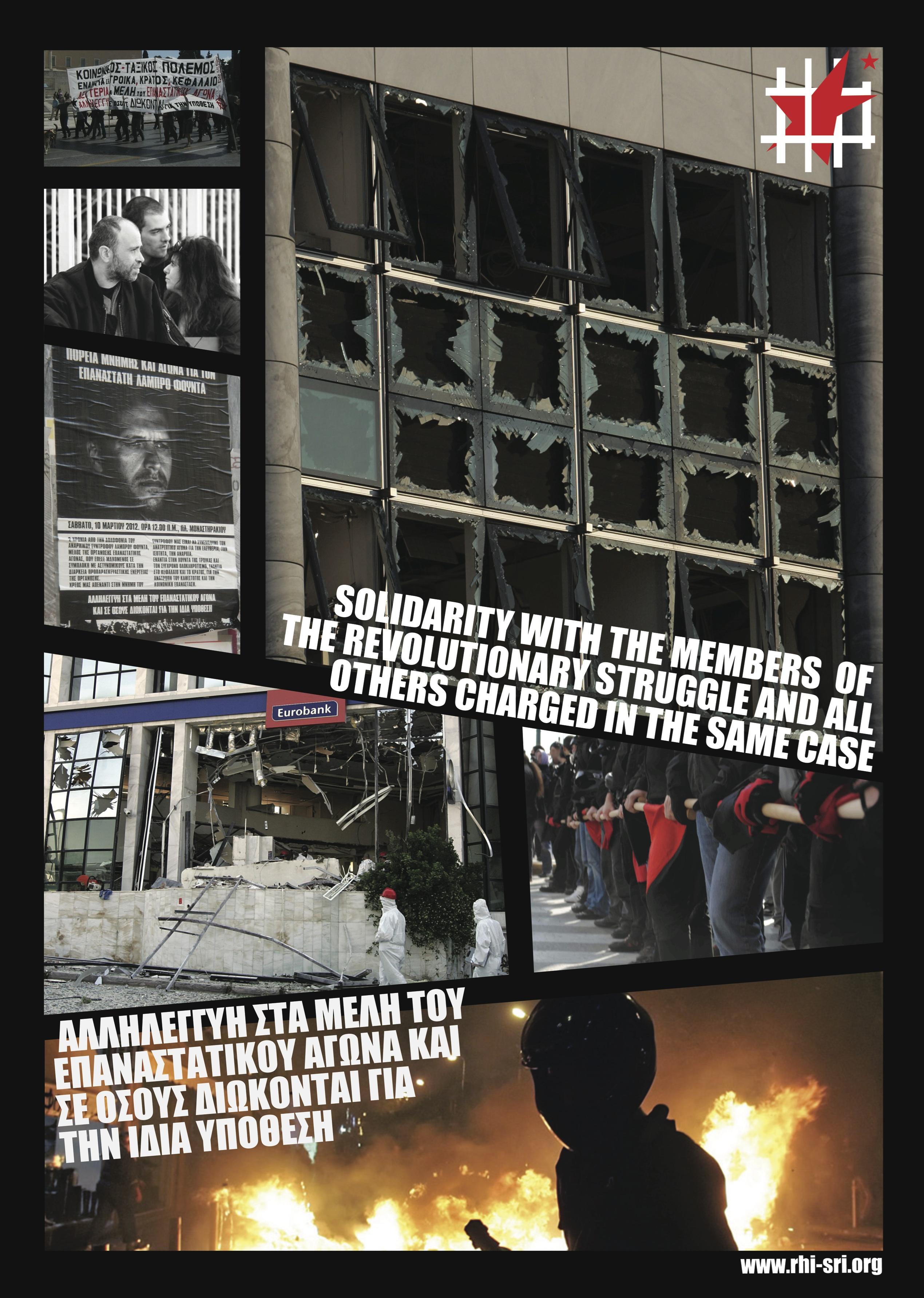 Affiche de solidarité avec Lutte Révolutionnaire
