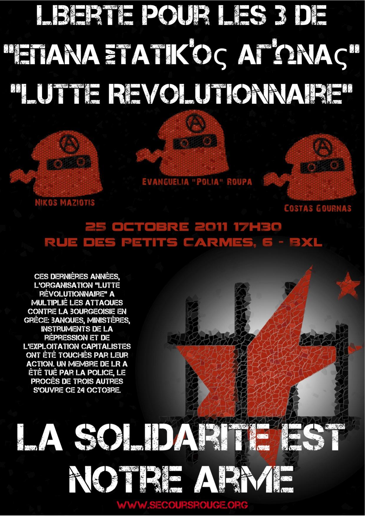 Affiche d'appel à la manifestation pour les prisonniers de 'Lutte Révolutionnaire' - Octobre 2011