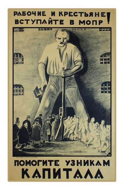 Affiche du MOPR