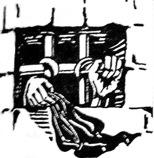 Premier logo du SRI