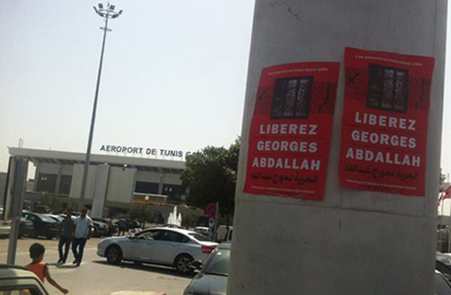 affiche Georges Abdallah Tunis