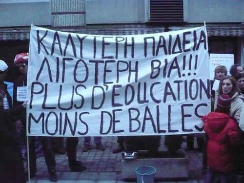 Manif pour les anarchistes grecs