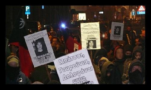 Manifestation pour les anarchistes grecs