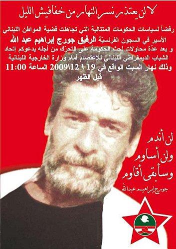 Affiche pour le meeting pour Georges Ibrahim Abdallah