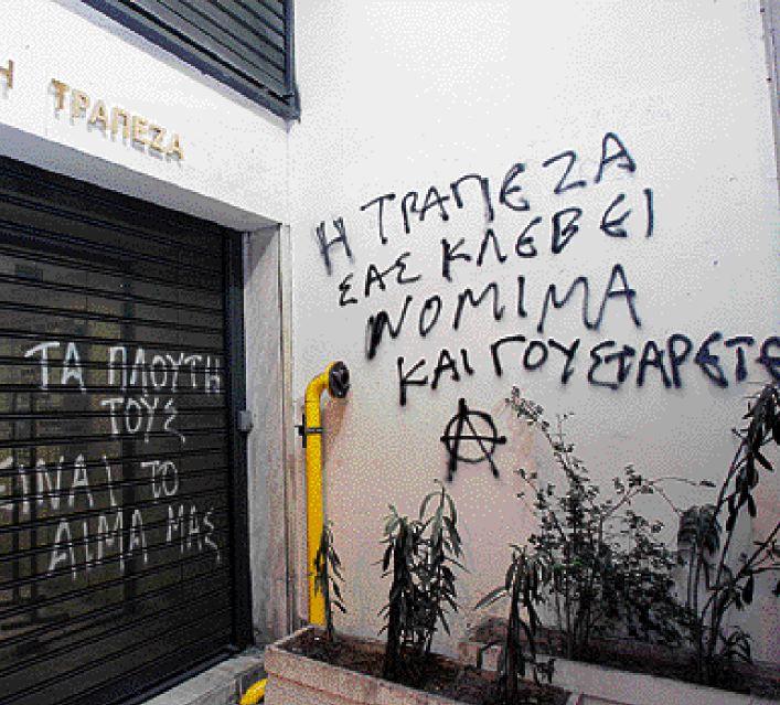 Bombage de solidarité avec Dimitrakis