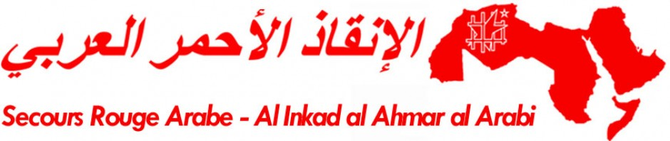 Logo du Secours Rouge Arabe