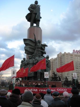 Meeting du Parti Communiste de toute l'Union à Moscou