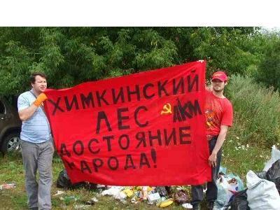 Manifestants dans la forêt de Khimki