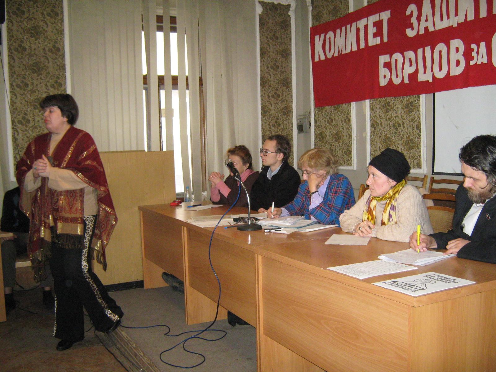 Conférence de Moscou pour les prisonniers politiques (1)