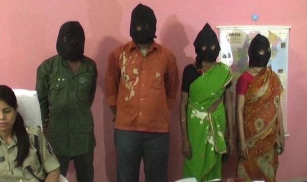 Prisonniers maoïstes