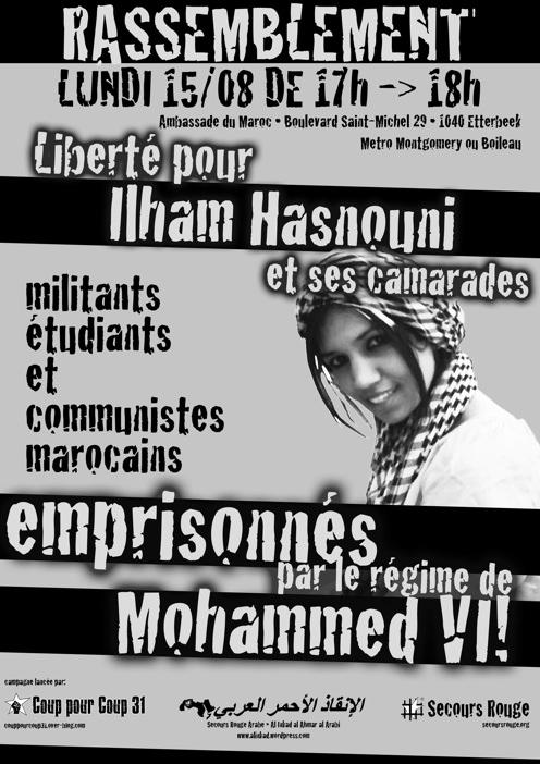 Affiche pour la manifestation Ilham Hasnouni