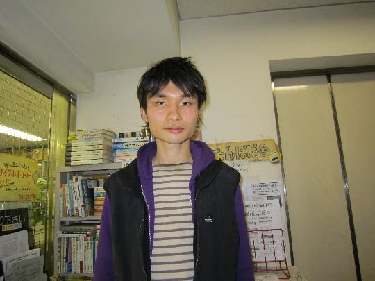Sono Ryota