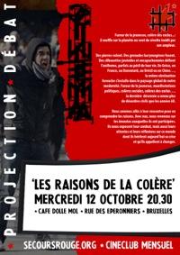 Affiche Cinéclub