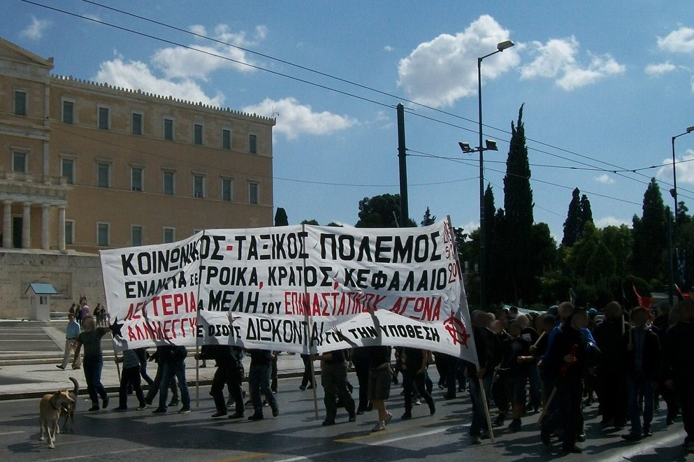 Manifestation de solidarité avec Lutte Révolutionnaire