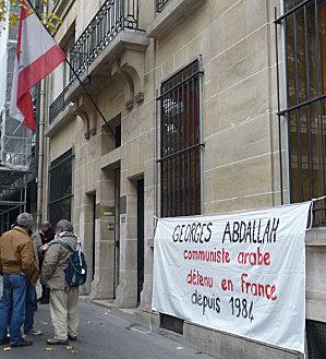 ambassadeliban.jpg
