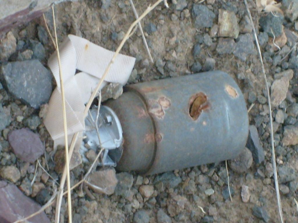 Bombe à sous-munitions