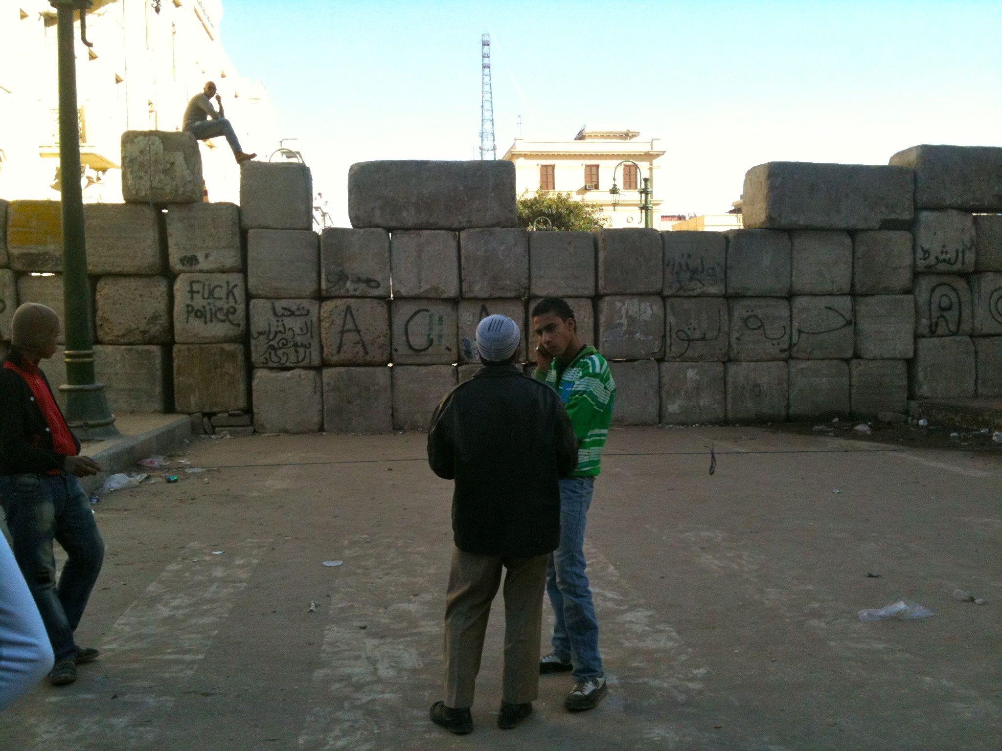 Murs au Caire