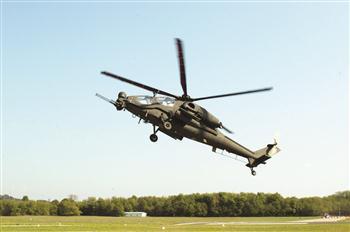 Hélicoptère d'attaque turque