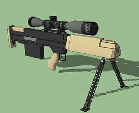 Modèle du fusil-laser SMU-100