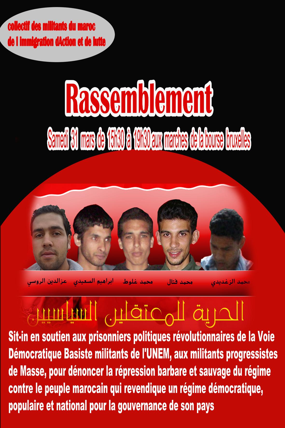 Rassemblement pour les prisonniers marocains