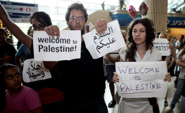 welcome-to-palestine.jpg