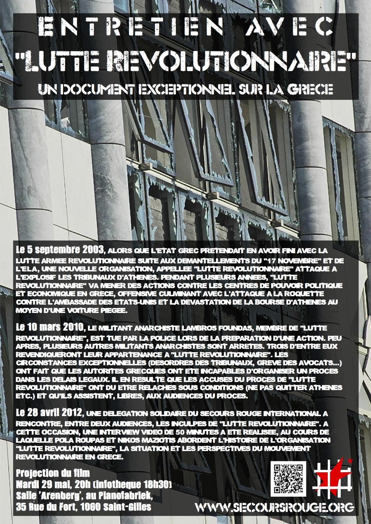 Affiche projection 'Lutte Révolutionnaire'