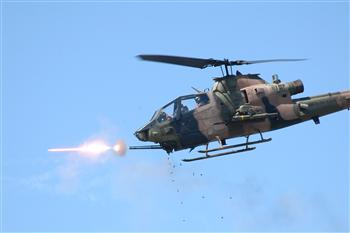 Raid aérien de l'armée turque