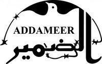 logo Addameer