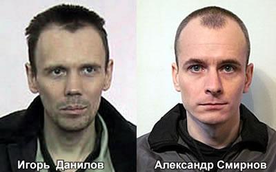 Igor Danilov et Alexandre Smirnov