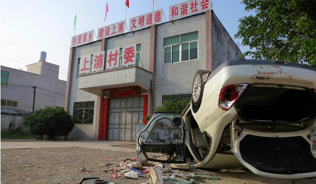 Colère villageoise en Chine