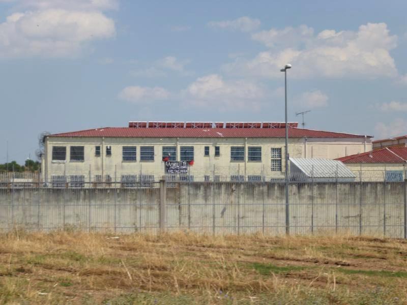 Prison de Larissa