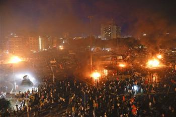 Manifestation Place Taksim