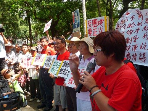 Manifestants de Dapu (Taïwan)