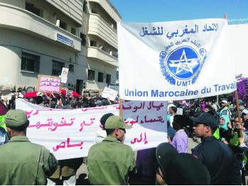 grévistes licenciés au maroc