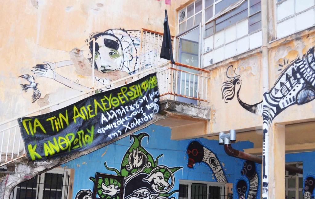 squat Orfanotrofio