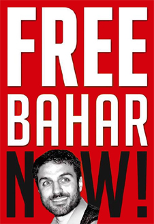 free_bahar_now.jpg