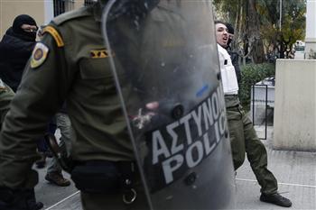 Opération anti-DHKP-C dans la banlieue d'Athènes