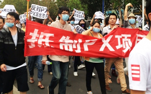 Manifestation à Maoming dimanche