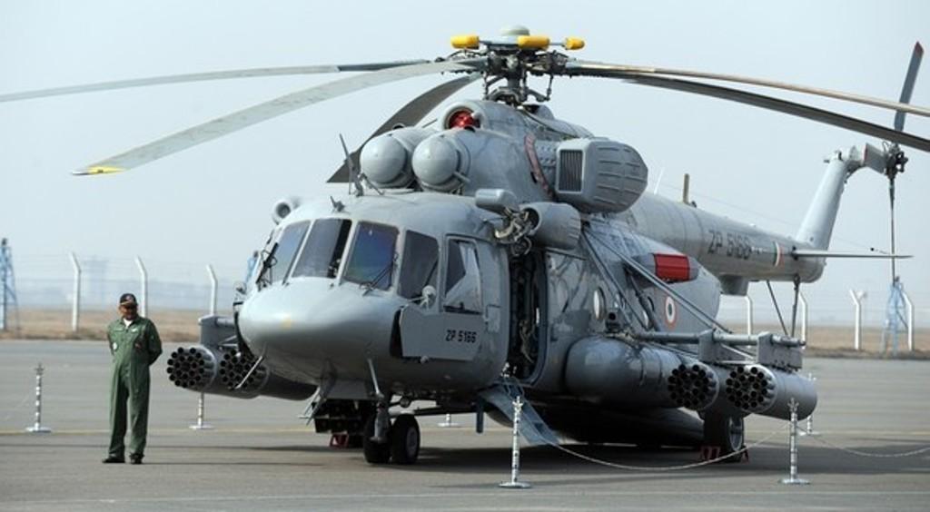 india_chopper.jpg