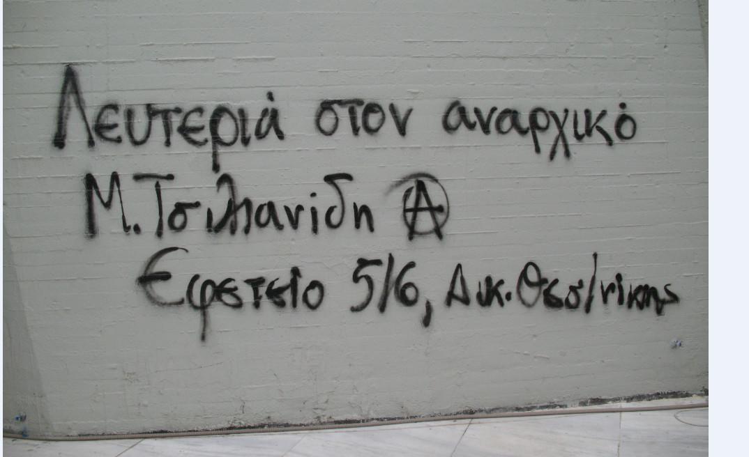 6sc86f.jpg